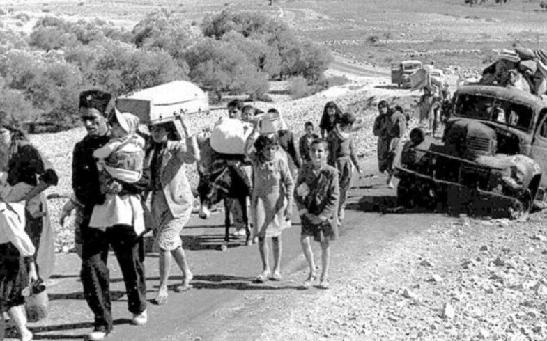 Intercambio de retornos ante el negacionismo de la Nakba