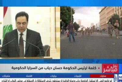 """Primer Ministro de Líbano anuncia la renuncia del Gobierno: """"La corrupción es más grande que el Estado"""""""