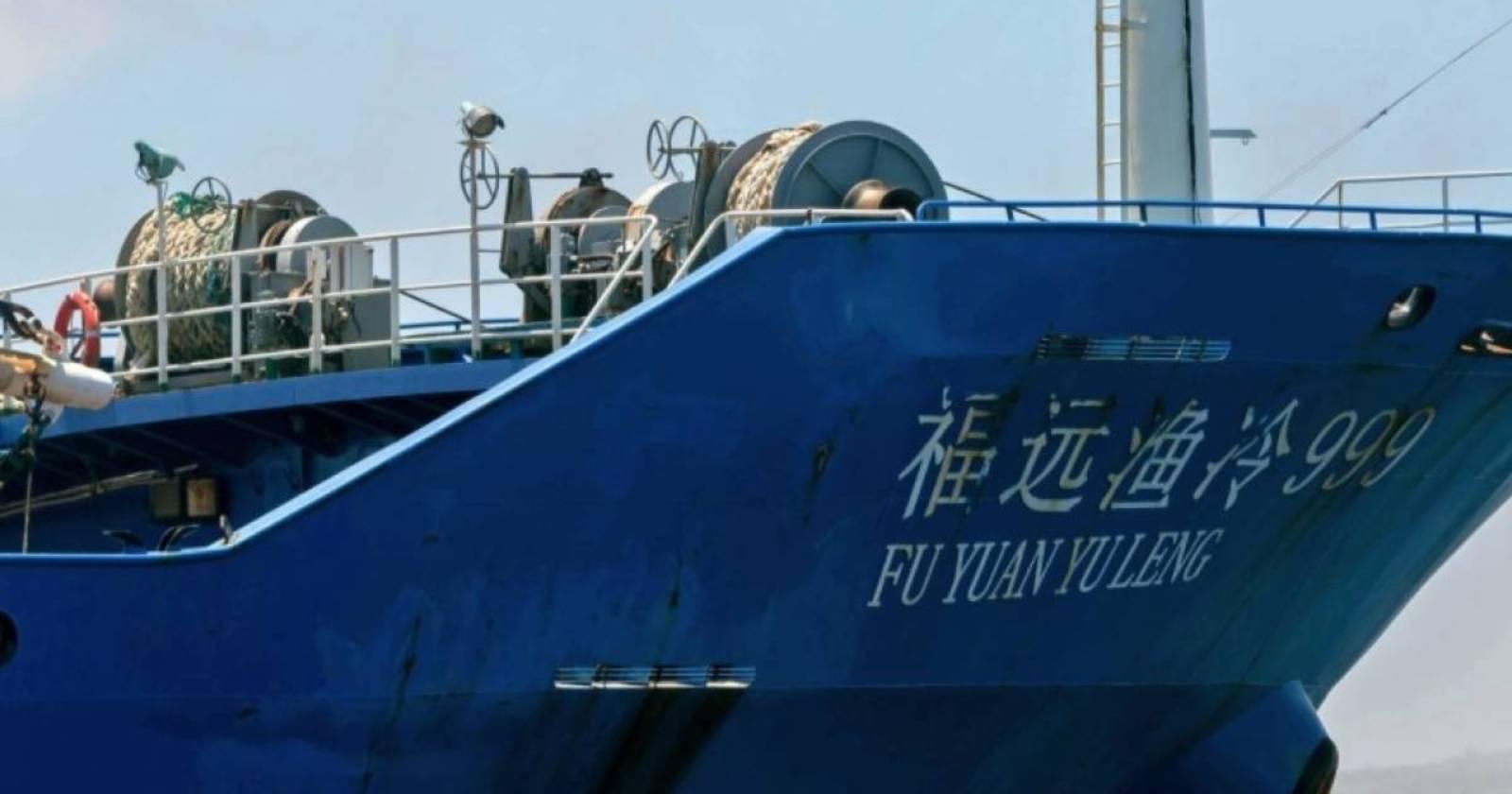 Flota pesquera china cerca de Galápagos aumentó a más de 300 buques