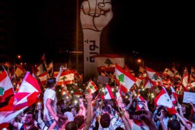 Líbano, un país sumergido en una grave crisis económica, política y social