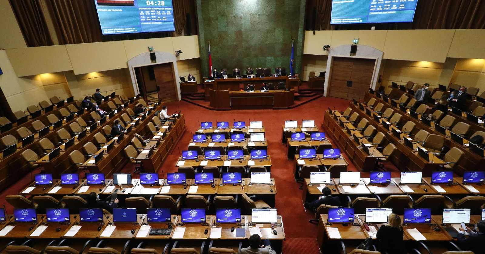 """""""Cámara posterga para este miércoles votación del reajuste del salario mínimo"""""""