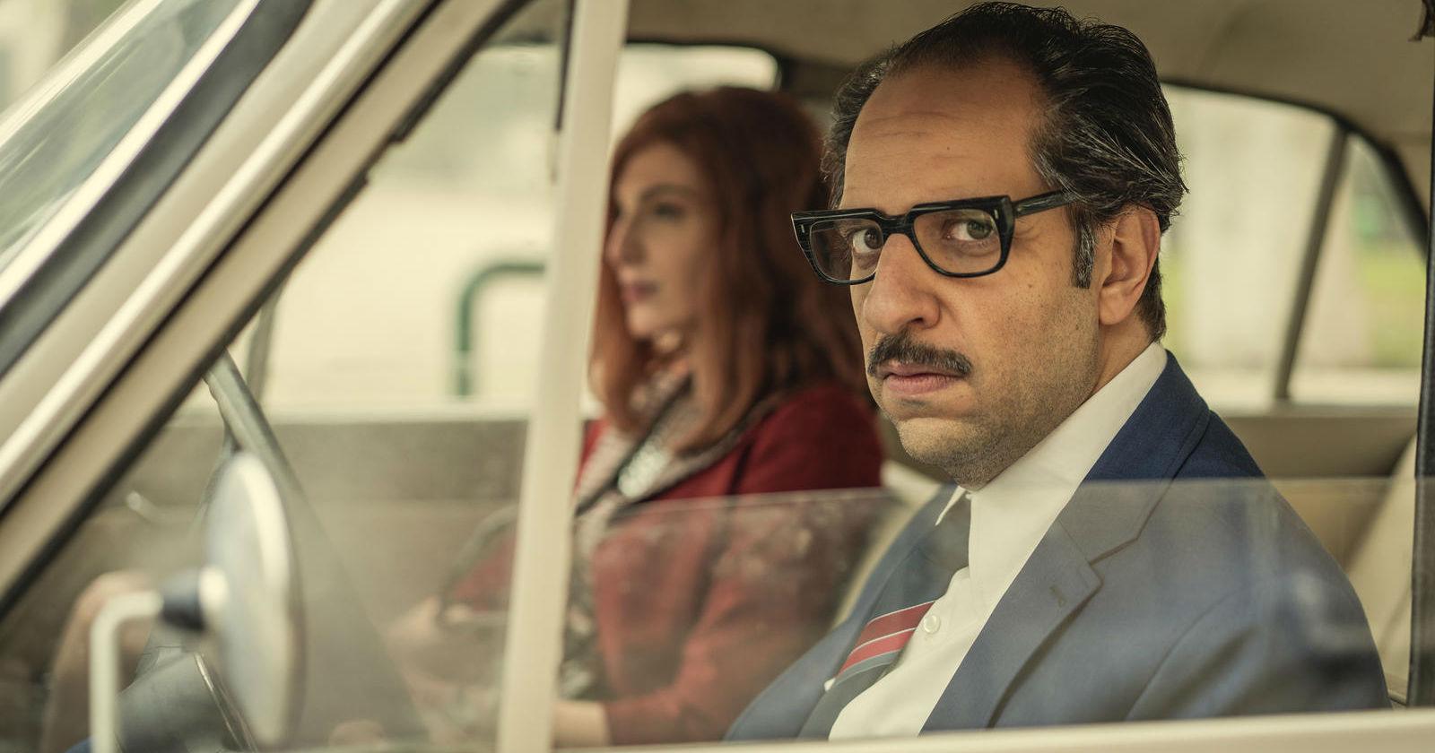 Paranormal: la nueva serie egipcia de Netflix
