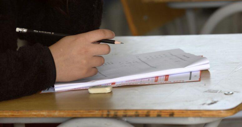 Las vías especiales para entrar a la universidad sin puntaje en la Prueba de Transición