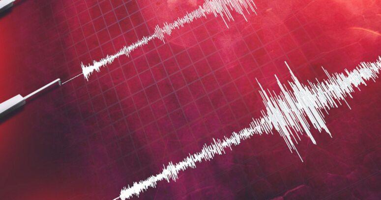 Sismo de magnitud 4.3 se registró este lunes en la zona central