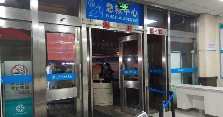 """""""Documentos filtrados muestran el mal manejo de China al inicio de la pandemia"""""""