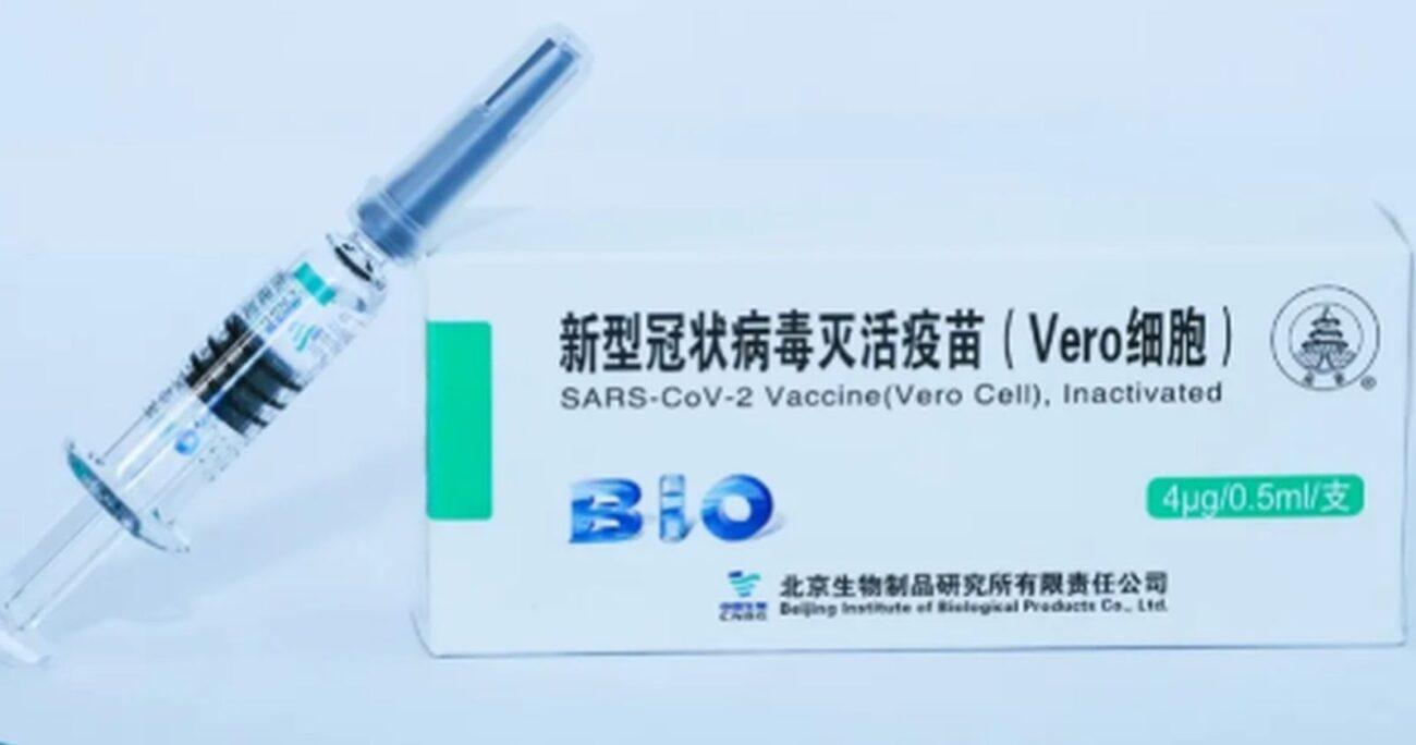 Una dosis de la vacuna. Foto: Sinopharm.