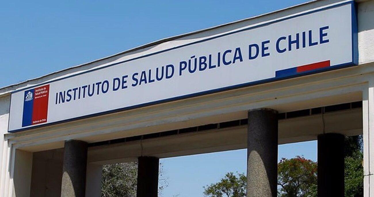 El logo del Instituto de Salud Pública. Foto: Servicio Civil