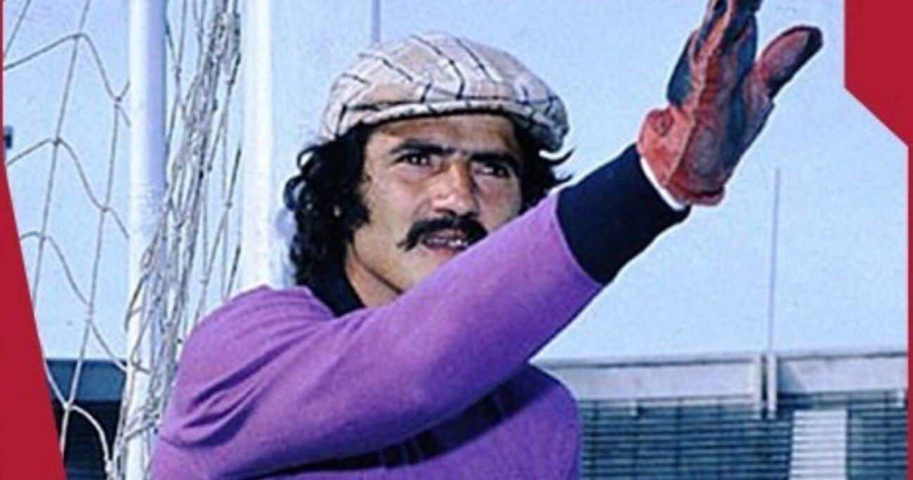 El ex jugador fue arquero de la Selección en los setentas. Fuente: Twitter Sifup.
