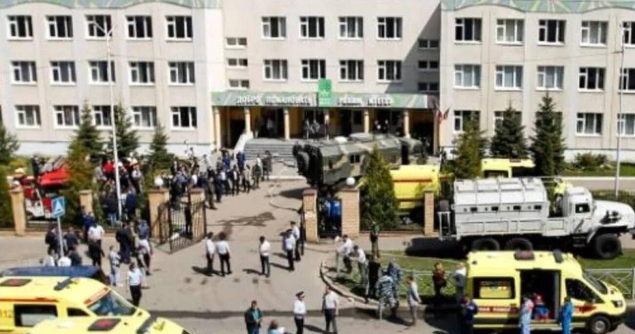 El ataque fue efectuado por un ex alumno quien fue detenido en las inmediaciones de colegio.