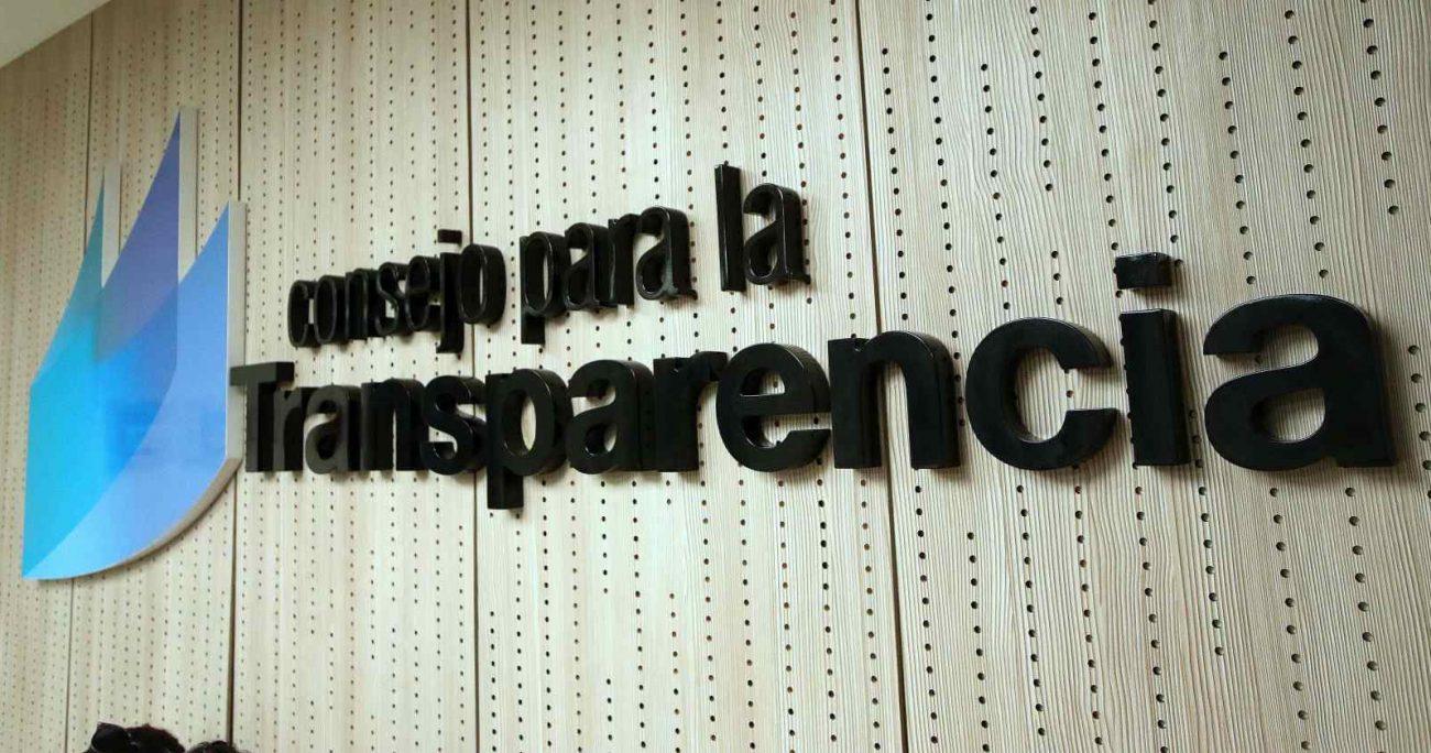 El organismo pidió mayores antecedentes a la Subsecretaría de Salud Pública. AGENCIA UNO/ARCHIVO