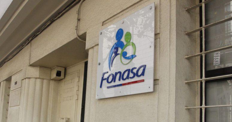 """""""Fonasa deberá financiar tratamiento de hermanos con atrofia medular espinal"""""""