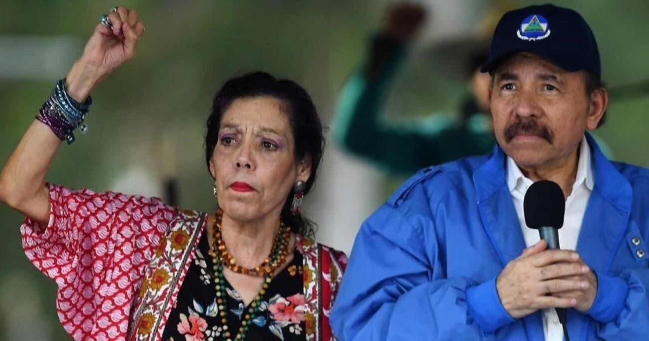 El Frente Sandinista, inscribió a Ortega y a Murillo como candidatos para las elecciones presidenciales.