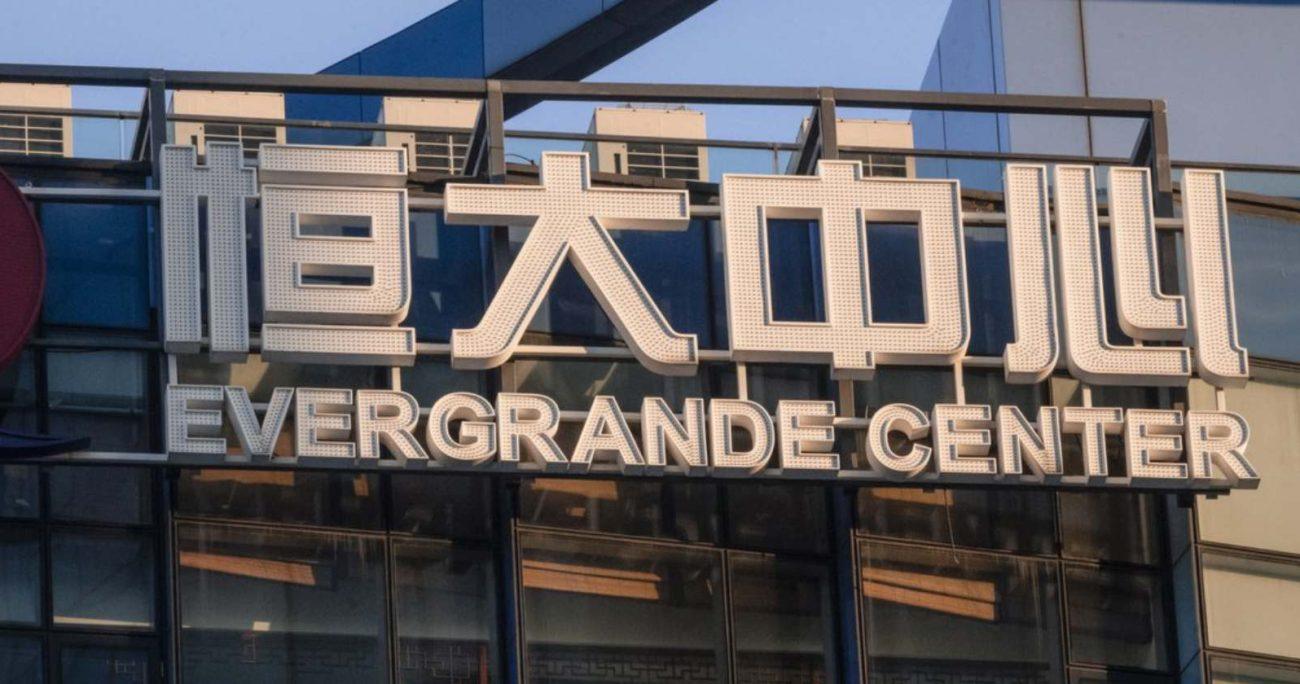 Evergrande es el segundo promotor inmobiliario de China.