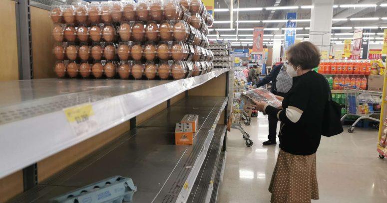 """""""Argentina congela precios de 1.500 productos para frenar la inflación"""""""